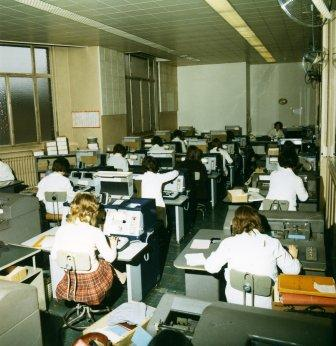 LE SIEGE INFORMATIQUE 1974 (2)